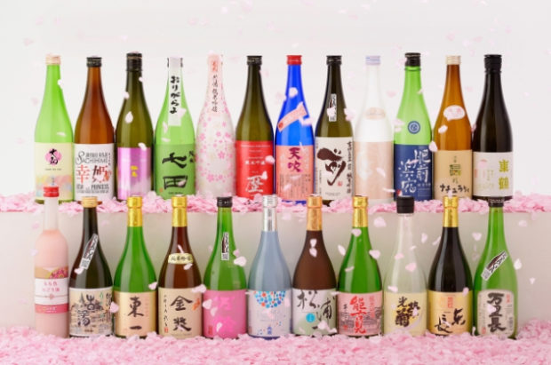 curiosidades japon  Sakura Chill Bar con piscina de pétalos de cerezo y Sake de Sakura!