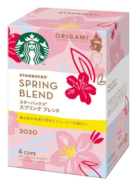 actualidad japon  Starbucks Sakura packs de regalo para este Hanami 2020!