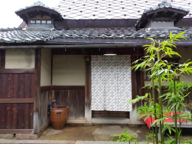 comida curiosidades japon  Comiendo en Kyoto como un auténtico Samurái en casa de un Samurái!