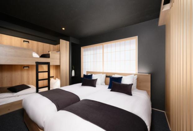 curiosidades japon  El Concilio Ninja japonés diseña una habitación de hotel alucinante! ¿La vemos?