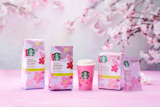 Starbucks Sakura packs de regalo para este Hanami 2020!