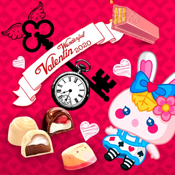 actualidad japon japonshop  ¿Como llevas San Valentín? A tiempo con Japonshop y los dulces más alucinantes!