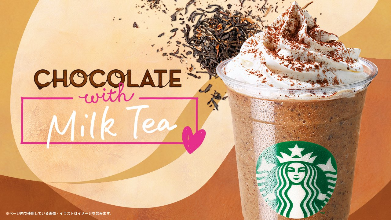 Starbucks Chocolate with... Milk Tea la nueva campaña de San Valentin!