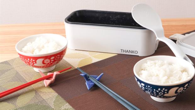 curiosidades japon  Thanko! La arrocera para uno, transportable y el Gohan del amor!