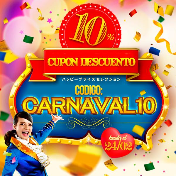 ¡Carnaval en Japonshop! HOY Cupón descuento del 10% para celebrarlo!!