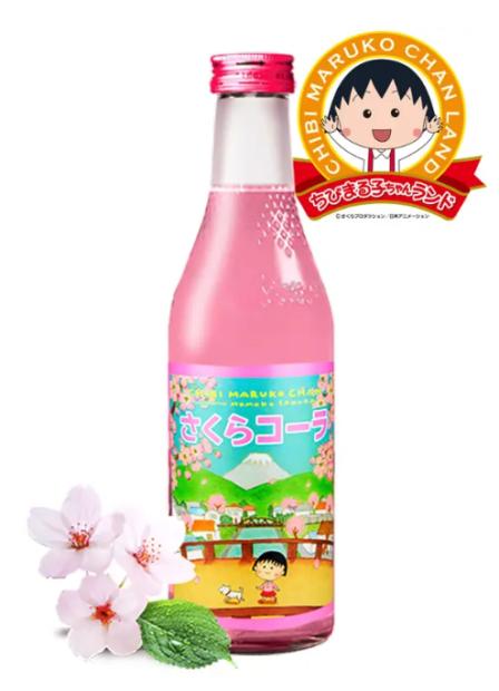 japonshop  ¡Hanami del amor con los productos más top en Japonshop de cerezos en flor!