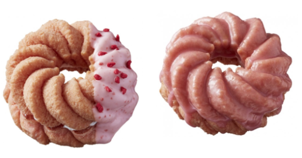 actualidad japon  Llegan los sabores Sakura a Mr. Donut Japón con genialosas propuestas!