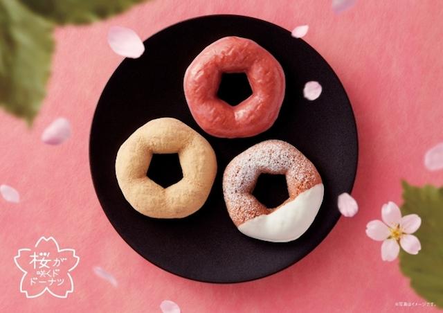 Llegan los sabores Sakura a Mr. Donut Japón con genialosas propuestas!