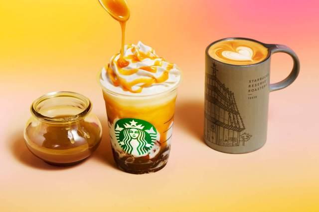 ¡Celebremos la primavera! Con Starbucks y el nuevo Butterscotch Coffee Jelly Frappuccino!!