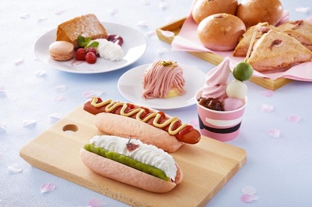 ¡IKEA Japón lanza un menú temático SAKURA para acompañar el Hanami!