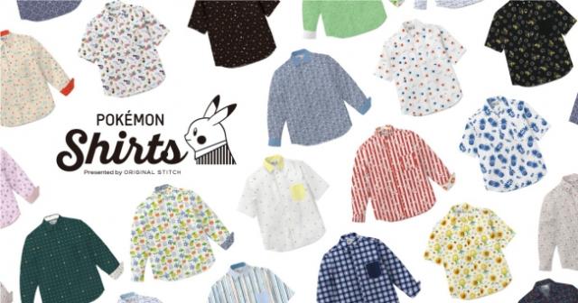 ¡Aniversario primer año de la tienda Pokémon Shirts! NUEVOS diseños!