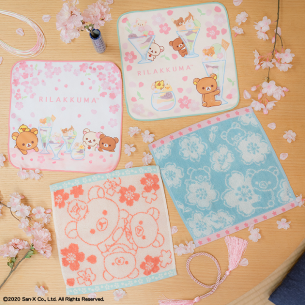 actualidad curiosidades japon  San-X Rilakkuma lanza su colección de Sakura para este Hanami 2020 y es...