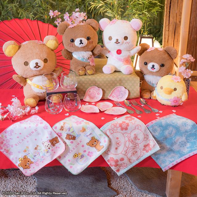 San-X Rilakkuma lanza su colección de Sakura para este Hanami 2020 y es...