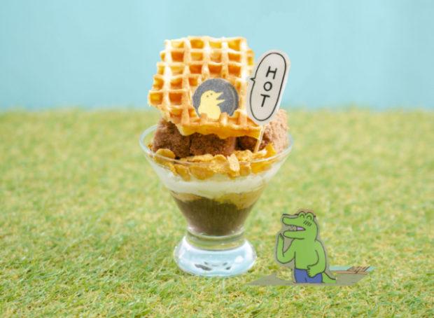 actualidad curiosidades japon  NUEVO Café! De el Cocodrilo que muere en 100 días!