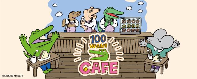 NUEVO Café! De el Cocodrilo que muere en 100 días!