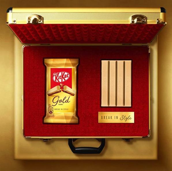 japonshop  NOVEDAD en Japonshop! Kit Kat Gold Chocolate Blanco y Caramelo