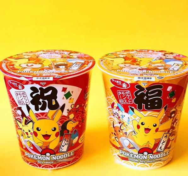 ¡Itadakimasu con Japonshop! Ramen de Pokemon para disfrutar en casa a mogollón!