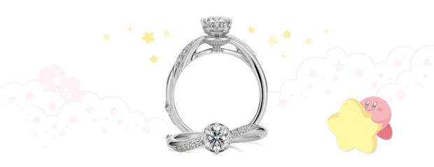 actualidad curiosidades japon  ¡Los anillos de boda y pedida de Kirby que te van a enamorar!