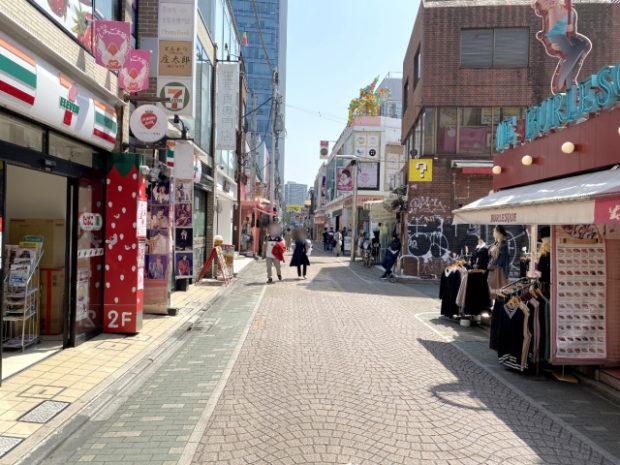 japon  Harajuku en Japón desierto por el Coronavirus: paisajes increíbles