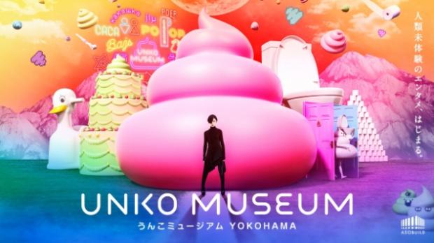actualidad curiosidades japon  Unko Museum - El Museo de la Caca ahora on-line para pasar distraído el confinamiento!