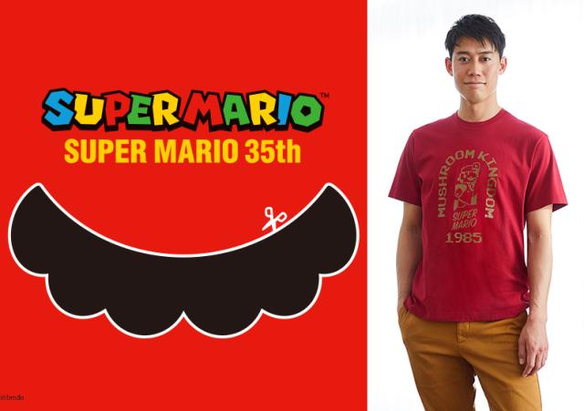Nueva colección de Super Mario UNIQLO Especial 35 Aniversario