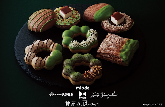 Mister Donut edición especial Kyoto Tea Master y Chef pastelero Matcha Edition