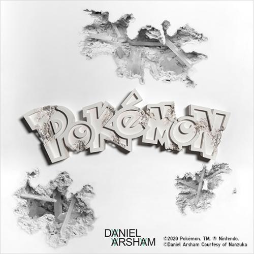 Pokemon fosilizados en la nueva colección de UNIQLO Daniel Arsham x Pokémon