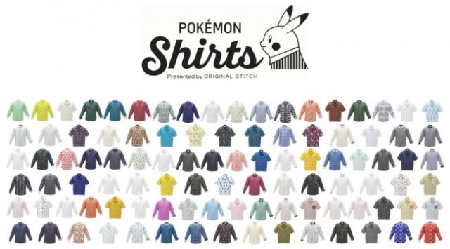NUEVAS Pokemon T-Shirts! Los diseños de la región de Johto llegan a su tienda!