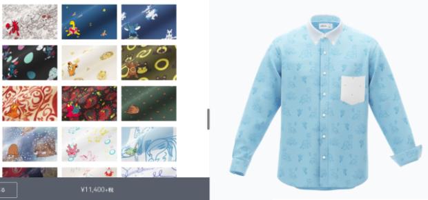 curiosidades japon  NUEVAS Pokemon T-Shirts! Los diseños de la región de Johto llegan a su tienda!