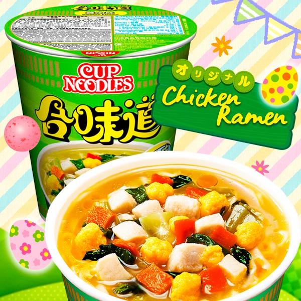 japonshop  ¡Celebra estas Pascuas desde casa con los productos de Japonshop!
