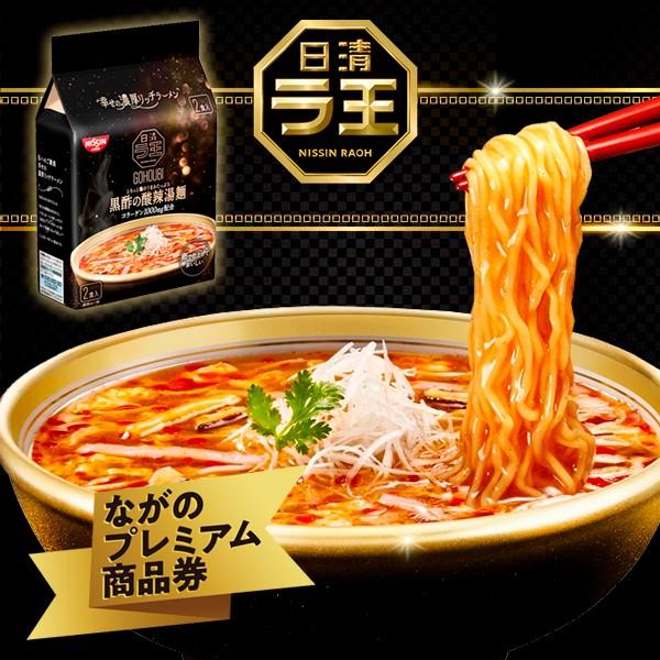 TOP 5 Japonshop en estos días en casa! Los number one que más os gustan!