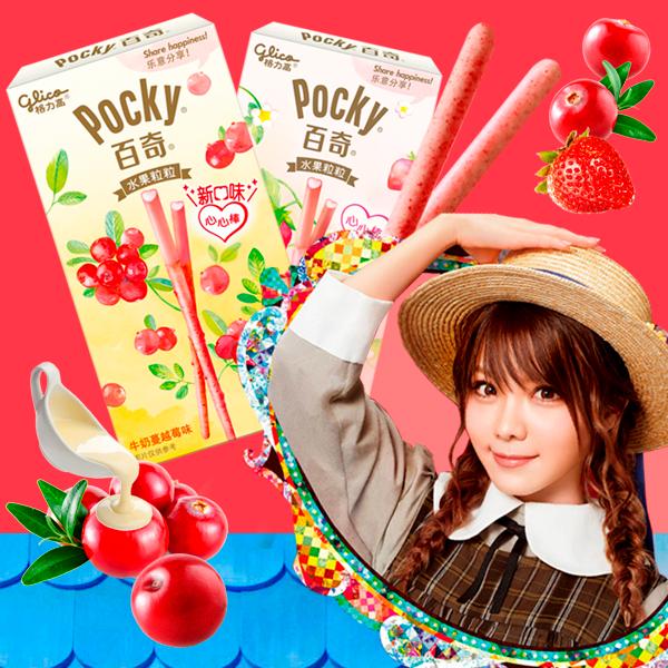 japonshop  Haz tu menú COMPLETO con Japonshop! Envíos urgentes y REBAJADOS para ti!