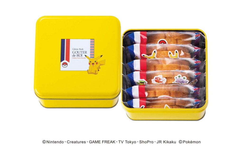 GATEAU FESTA HARADA Pokémon buscuits! Las galletitas de Pikachu!