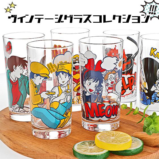 actualidad curiosidades japon  ¡Podemos crear un Ghibli Café en casa con esta vajilla de película!