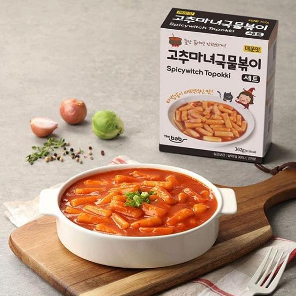 Itadakimasu! ¡Comida Coreana deliciosa y tradicional!
