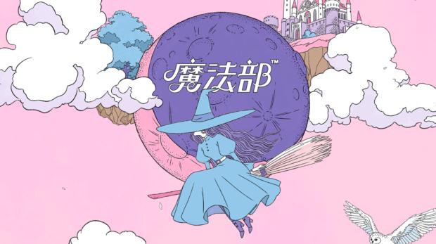 curiosidades japon  ¡El Departamento de Magia abre en Japón para todas tus necesidades mágicas!