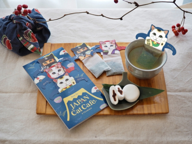 curiosidades japon  ¡Ninja y Geisha matcha bolsitas shinobi para tus tés!