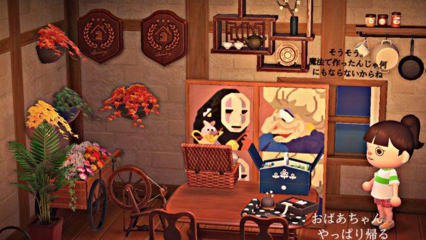 curiosidades japon  ¡El increíble mundo de El Viaje de Chihiro recreado en Animal Crossing!