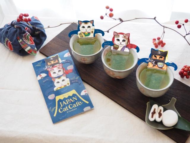 ¡Ninja y Geisha matcha bolsitas shinobi para tus tés!