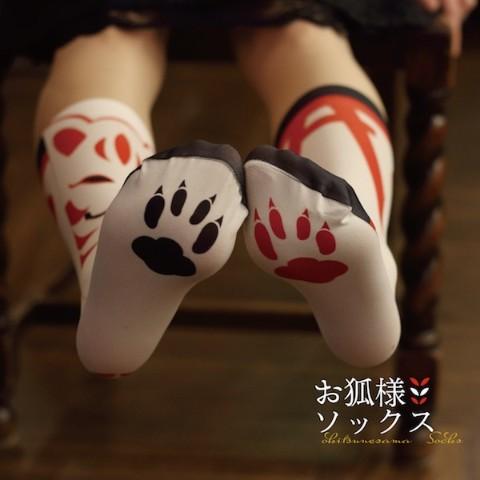¡Molón en Japón! Calcetines Kitsune aka zorro con un diseño sensacional