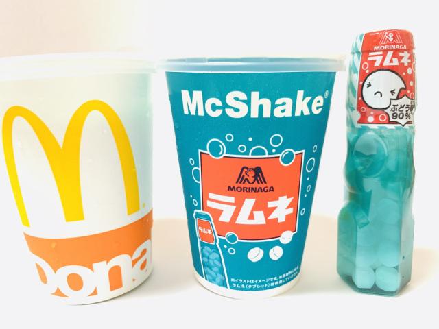 ¡Haz el McShake de Soda ramune japonés en casa con Japonshop!