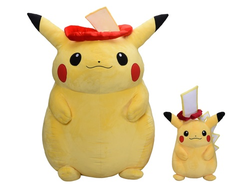 actualidad curiosidades japon  ¡Gigantamax Poké-plushie los peluches XL de Pokemon llegan para alegrar nuestros corazones y aplastarnos!