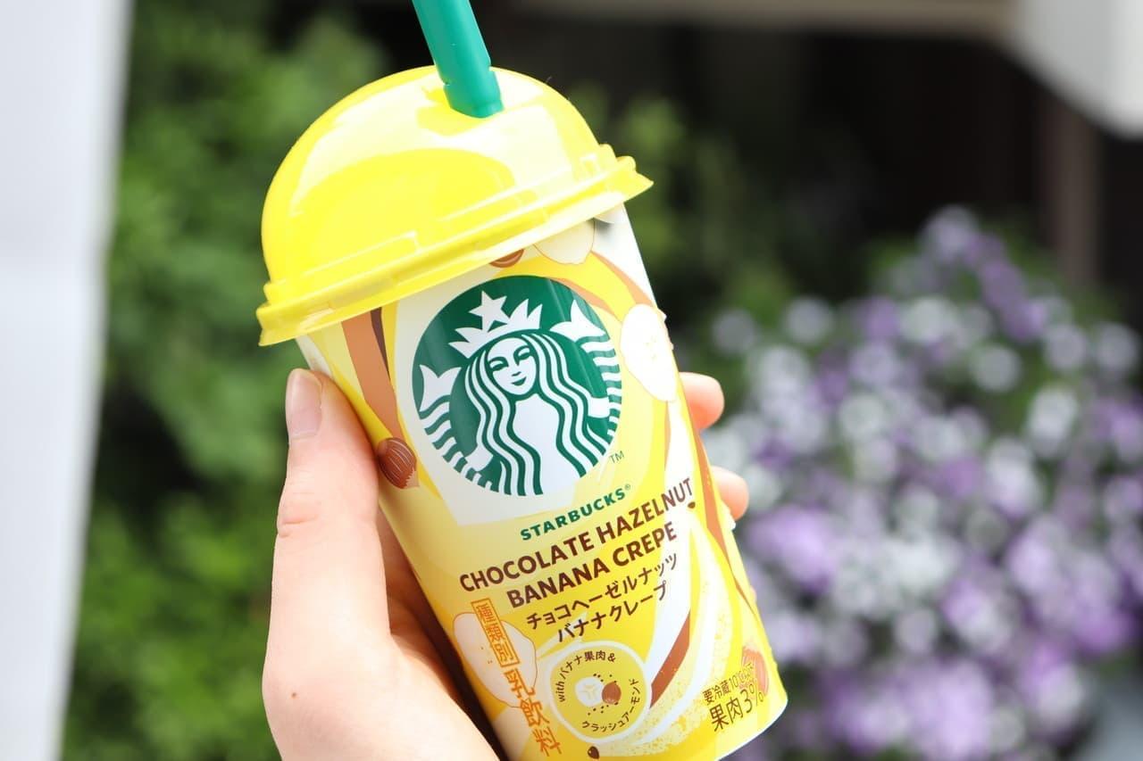 ¡Novedad Starbucks! Crepes de plátano en uno de los shake más cañeros!