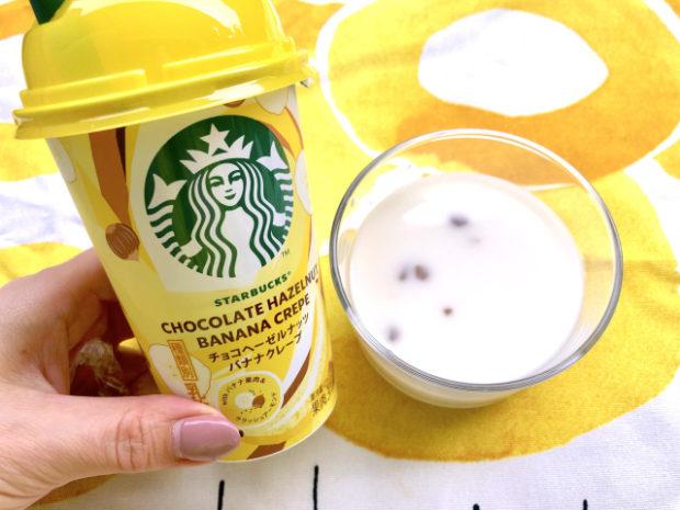 japon japonshop  ¡Novedad Starbucks! Crepes de plátano en uno de los shake más cañeros!