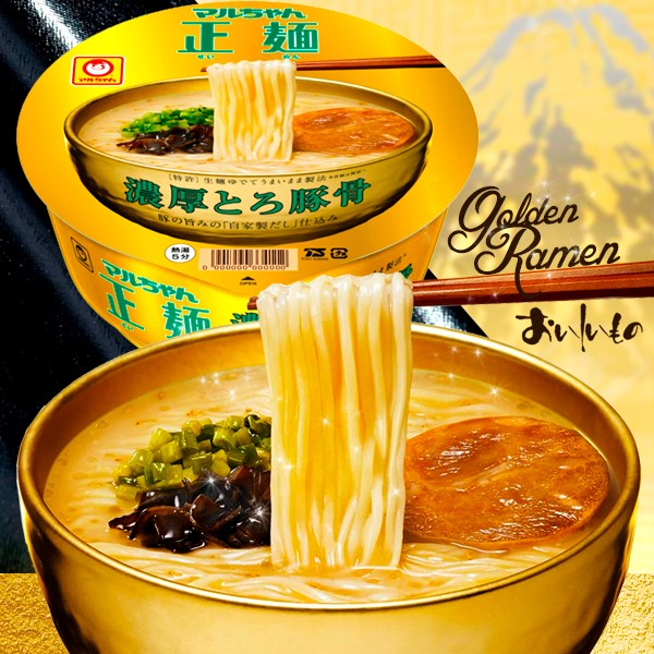 comida japonshop  TOP 1 de Mayo - Ramen la comida, cena y hasta merienda perfecta para tomar en casa!