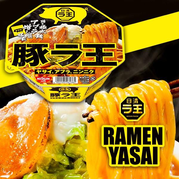 japonshop  Novedades de Japón para un Mayo bien molón