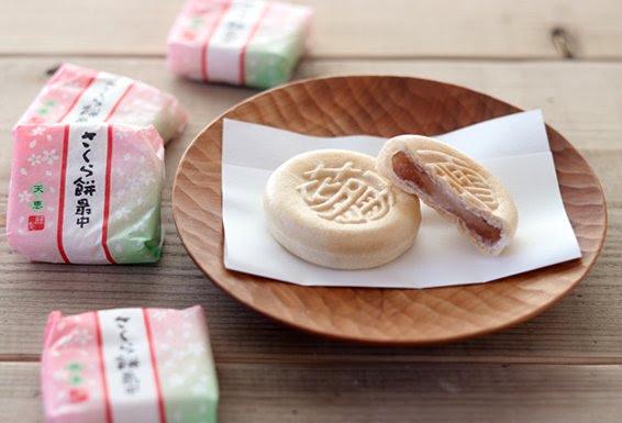 actualidad japonshop  Japonshop! Nuevas recetas desde Kyoto y Yokahama y postres!