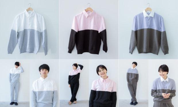 curiosidades japon  Japón lanza Work From Home Jammies! El pijama perfecto para teletrabajar!