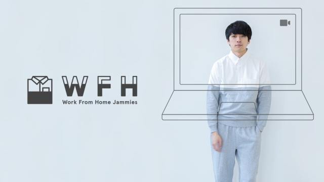 Japón lanza Work From Home Jammies! El pijama perfecto para teletrabajar!