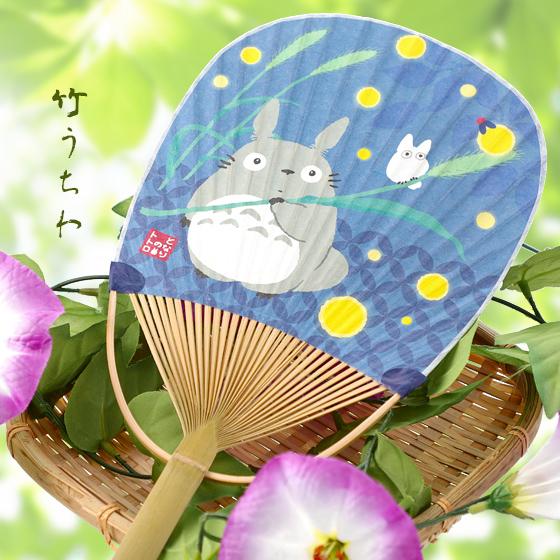 curiosidades japon  ¿Calorsito? ¡Llegan los abanicos y Pai Pais de Ghibli!